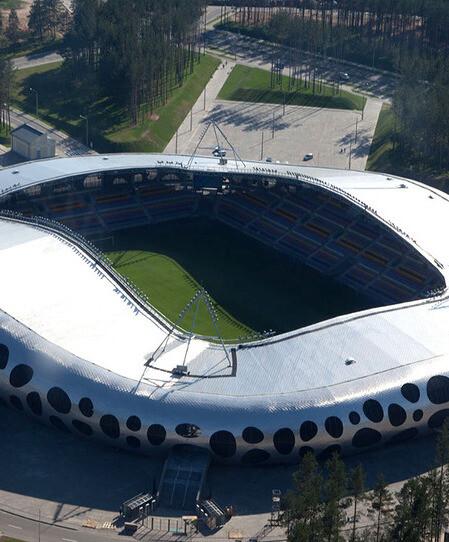 thumbnail: Borisov Arena