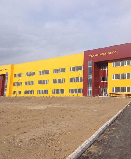 thumbnail: Tsilkani Elementary School